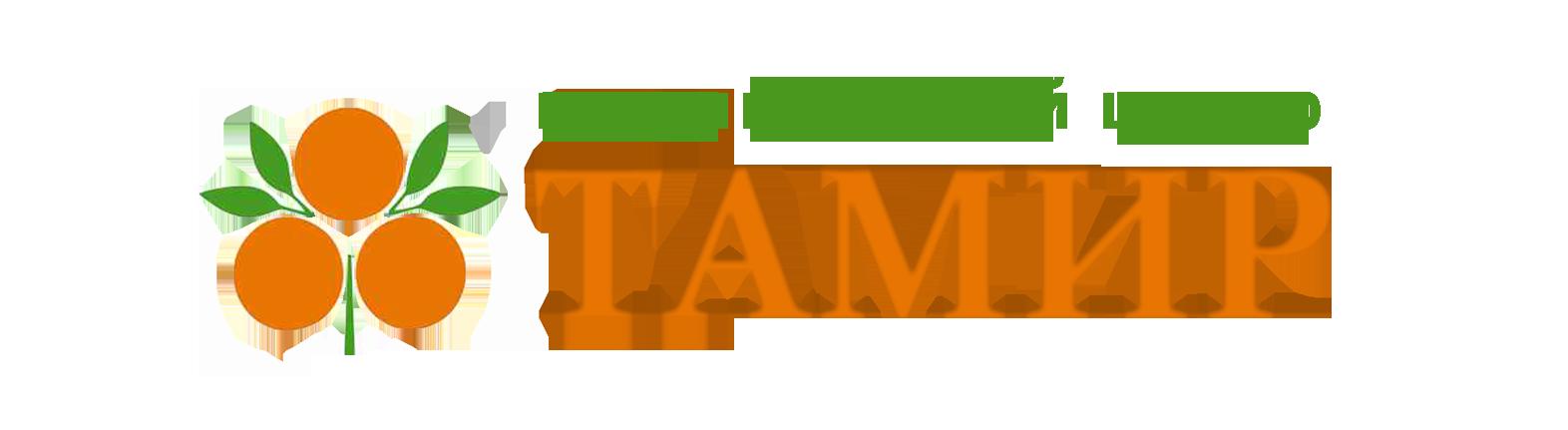 Медицинский центр Тамир в Улан-Удэ